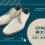 Cách xử lý giày tây nam hiệu KENZO
